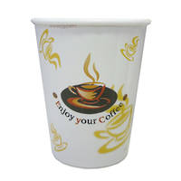 Enjoy Your Coffee 16oz Wrapped Cups x 40